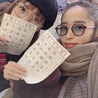 Ayame - Ayame MATTERHORN 藤千尋着用