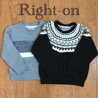 ライトオン(Right-on)のパーカー ニット セーター 100 キッズ 男の子 2枚セット(Tシャツ/カットソー)