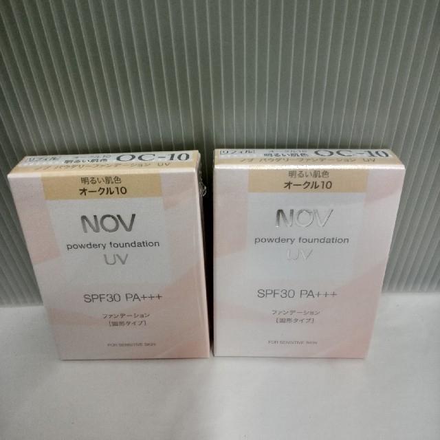 NOV(ノブ)のノブ パウダリーファンデーション、オークル10、レフィル2点 コスメ/美容のベースメイク/化粧品(ファンデーション)の商品写真