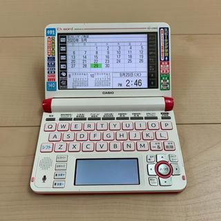 カシオ(CASIO)の中古品 電子辞書EX-word 学生(中学生)モデル XD-U3800(語学/参考書)