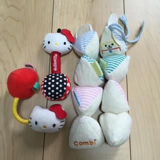 コンビ(combi)のコンビ 赤ちゃん ベビー おもちゃ セット キティーちゃん 女の子(キャラクターグッズ)