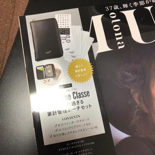ドゥーズィエムクラス(DEUXIEME CLASSE)の大人ミューズ11月号 付録(ファッション)