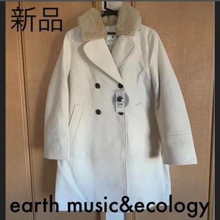 アースミュージックアンドエコロジー(earth music & ecology)のearth music&ecology 3wayダブルロングコート  M 白(ロングコート)