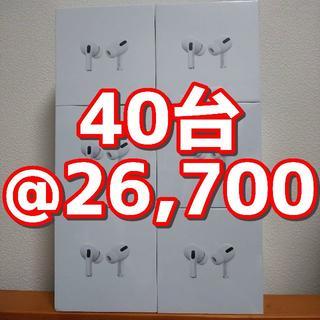 Apple - 40個セット【新品未開封】Apple AirPods Pro MWP22J/A