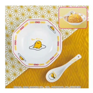 ★新品★ ぐでたま チャーハン皿 & レンゲ セット 食器 中華