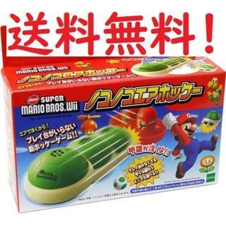 エポック(EPOCH)の激安! Newスーパーマリオブラザーズ Wii ノコノコエアホッケー(キャラクターグッズ)