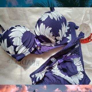 Triumph - 新品♪可愛い 恋するブラ キャミソール♥️花柄 キャミソール Lサイズ トリンプ