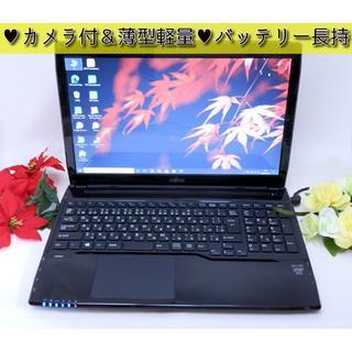 エヌイーシー(NEC)の♥バッテリー長持ち♥薄型&軽量♥カメラ&Zoom対応&新品SSD♥15インチPC(ノートPC)