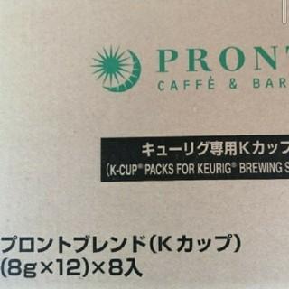 キューリグ  コーヒーカプセル プロントブレンド12個×8箱 96個