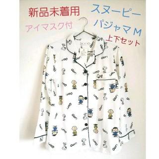 新品未着用 長袖 シャツ スヌーピー パジャマ ルームウェア 3点セット M