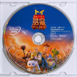 トイ・ストーリー - トイストーリー 謎の恐竜ワールド DVDのみ! 美品 ディズニー Disney