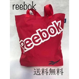 リーボック(Reebok)の❤️R eebokナイロントートバック‼️綺麗なアカ(トートバッグ)