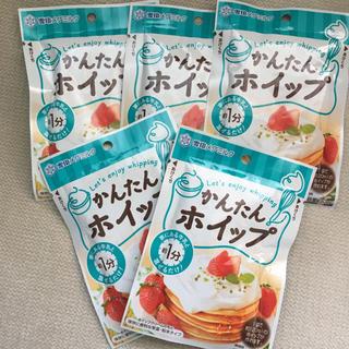 ユキジルシメグミルク(雪印メグミルク)の雪印メグミルク かんたんホイップ 5袋(菓子/デザート)