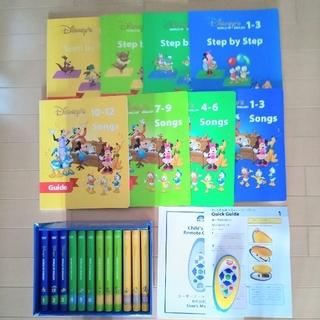Disney - DWE ディズニー英語システム ステップバイステップ DVD+ガイドブック8冊