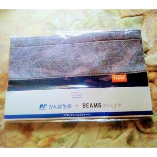 ビームス(BEAMS)の新品未開封!BEAMS。非売品ノベルティトートバック。(トートバッグ)