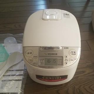 ゾウジルシ(象印)のZOJIRUSHI   IH炊飯ジャー 極め炊き  5.5合(炊飯器)