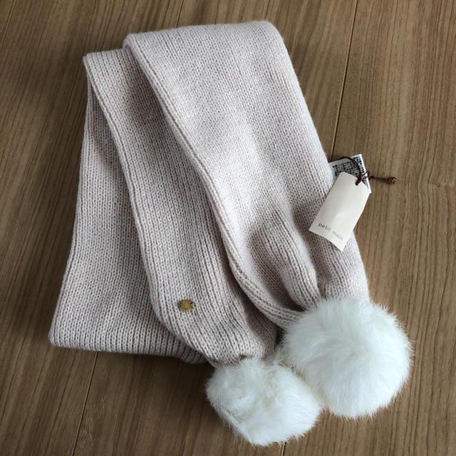 petit main(プティマイン)のプティマイン マフラー キッズ/ベビー/マタニティのこども用ファッション小物(マフラー/ストール)の商品写真