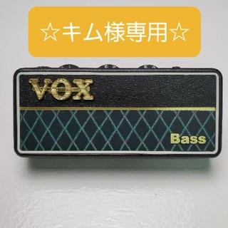 ヴォックス(VOX)のVOX amPlug2 ☆キム様専用☆(その他)