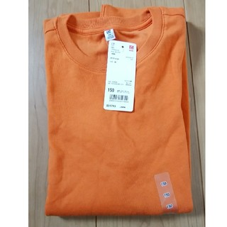 UNIQLO - ユニクロ ソフトタッチクルーネックT  オレンジ 長袖 150 新品未使用