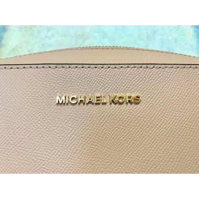 Michael Kors(マイケルコース)のゆずこ様専用 MICHAEL KORS ショルダーバッグ レディースのバッグ(ショルダーバッグ)の商品写真
