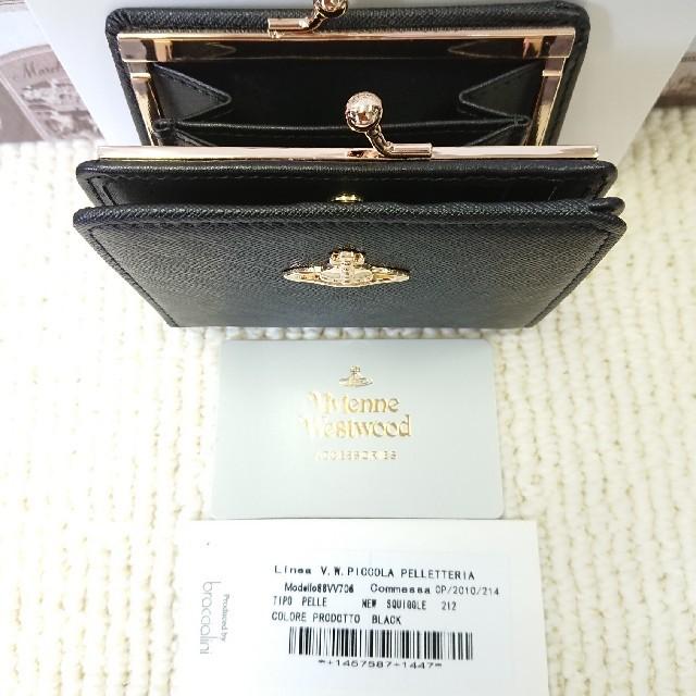 Vivienne Westwood(ヴィヴィアンウエストウッド)のヴィヴィアン 二つ折り財布 がま口 黒 レザー オーブ レディース メンズ レディースのファッション小物(財布)の商品写真