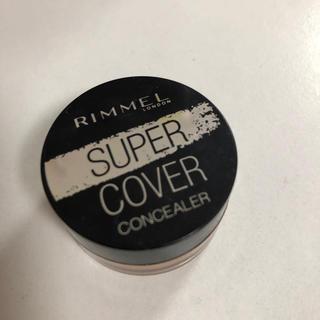 リンメル(RIMMEL)のリンメル  スーパーカバーコンシーラー  (コンシーラー)