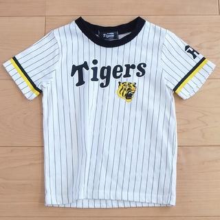 ハンシンタイガース(阪神タイガース)の阪神タイガース Tシャツ 半袖 サイズ110(応援グッズ)
