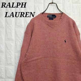 ポロラルフローレン(POLO RALPH LAUREN)のポロラルフローレン ウールニット セーター ワンポイントロゴ アースカラー(ニット/セーター)