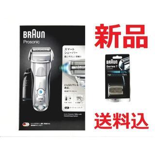 ブラウン(BRAUN)の★未使用★ブラウン電気シェーバー シリーズ7 Prosonic &替刃セット(メンズシェーバー)