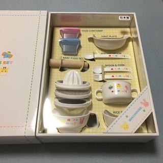 ミキハウス(mikihouse)のミキハウス 離乳食セット 新品(離乳食器セット)