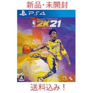 "PS4 NBA 2K21 ""マンバ フォーエバー""エディション(家庭用ゲームソフト)"