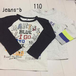 ジーンズベー(jeans-b)のjeans-b 110 長袖Tシャツ 2枚セット(Tシャツ/カットソー)