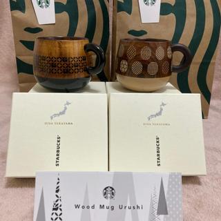 Starbucks Coffee - スターバックス 岐阜県飛騨高山限定  マグ