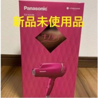 新品未使用Panasonic EH-NA9B-VP