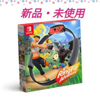 【新品】リングフィットアドベンチャー(家庭用ゲームソフト)