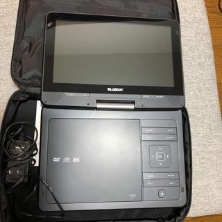 10インチ ポータブルDVDプレーヤー BDP-1030
