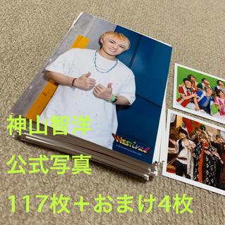 ジャニーズWEST - ジャニーズWEST 神山智洋 公式写真セット 購入前コメント必須
