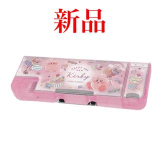 ニンテンドウ(任天堂)の新品!星のカービィ筆箱(ペンケース/筆箱)