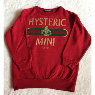 HYSTERIC MINI - ⑬トレーナー