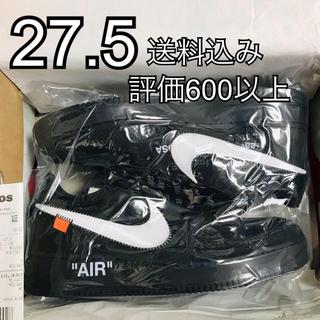 ナイキ(NIKE)の27.5 NIKE OFF WHITE THE 10 AIR FORCE 1(スニーカー)