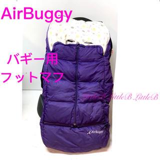エアバギー(AIRBUGGY)のエアバギー☆ベビーカー/バギー用ダウンフットマフ パープル花柄 防寒カバー(ベビーカー用アクセサリー)