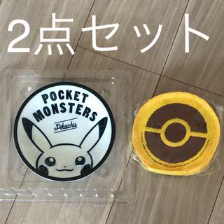 ポケモン - ピカチュウ美濃焼のお皿&ポケモン エコバッグ 2点セット