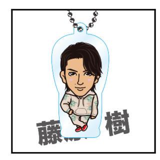 ザランページ(THE RAMPAGE)のHOME GOODS 笑顔Ver./クリアチャーム/藤原樹(その他)