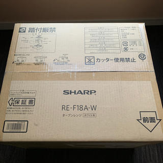 SHARP - SHARP RE-F18A オープンレンジ ホワイト