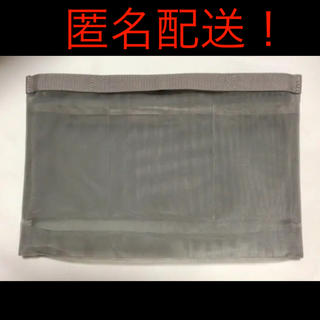 ムジルシリョウヒン(MUJI (無印良品))の無印良品 ナイロンメッシュバッグインバッグ B5 グレー(ポーチ)