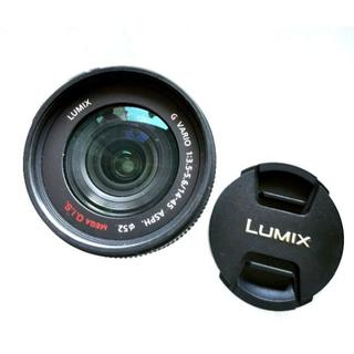 Panasonic - LUMIX G VARIO 14-45mm/F3.5-5.6 MEGA