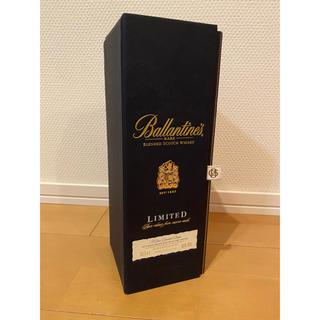 【匿名発送】バランタイン リミテッド 700ml   1本(ウイスキー)