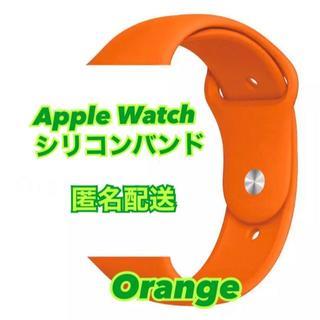 Apple Watch シリコンバンド オレンジ アップルウォッチ