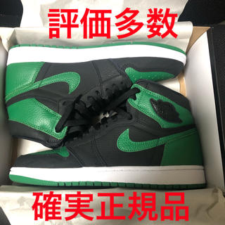 ナイキ(NIKE)のnike air jordan1 aj1 pine green(スニーカー)