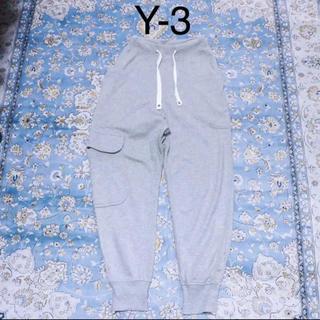 ワイスリー(Y-3)のY-3 裾スナップボタン サルエルスウェットパンツ(サルエルパンツ)